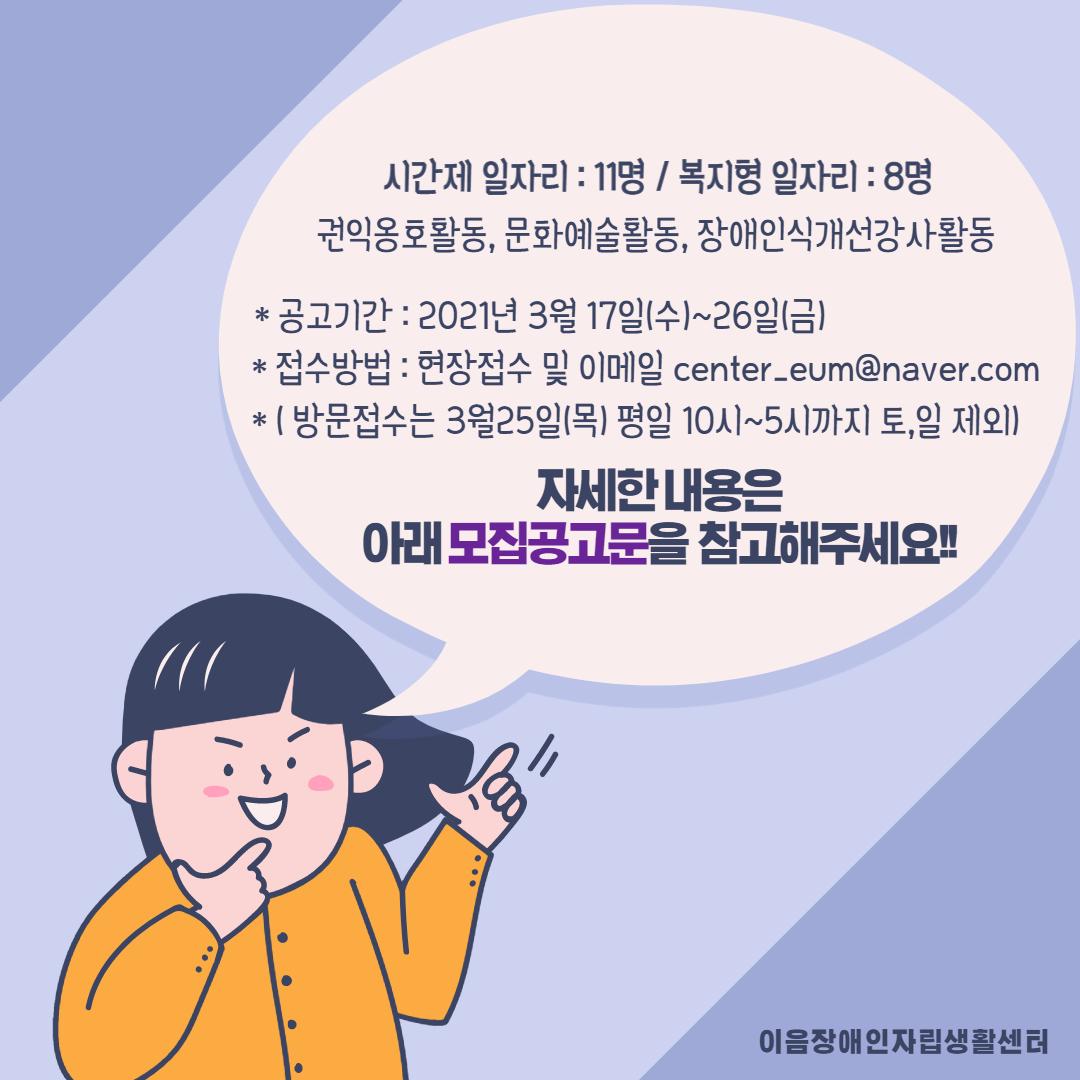 웹자보 2.jpg